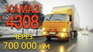 The best KAMAZ in history? KamAZ 4308 test after 700,000 km