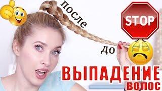 Смотреть видео  большое выпадение волос