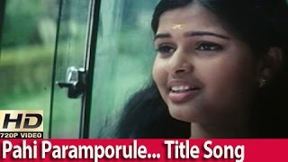 Pahi Paramporule...Title Song | Vadakkumnathan Malayalam Movie 2006 [HD]