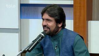 ویژه برنامه عید خوش - چند آهنگ زیبای پشتو به اواز دین محمد غمخوار