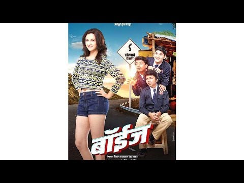how to download boyz marathi movie 2017...