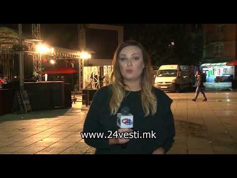 ВМРО-ДПМНЕ кампањата ја стартуваше од Охрид