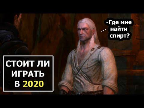 The Witcher - ПЛОХАЯ ИГРА?
