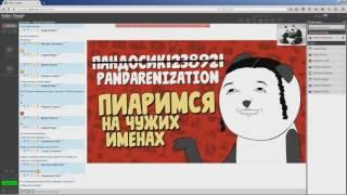 Привлечение Партнеров в Бизнес с помощью рекламы канала YouTube от Big House Center