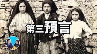 2021,花地瑪的第三預言 | 老高與小茉 Mr & Mrs Gao