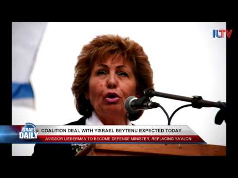 Your Morning News From Israel - May 22nd, 2016