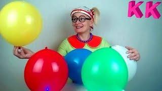 Развивающее видео для детей Учим цвета с воздушными шариками 🌈 Веселые уроки на канале Клавы