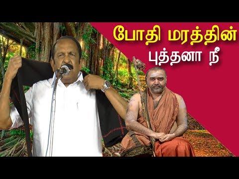 shankaracharya insults tamil thai valthu viko reacts tamil news tamil live news news in tamil redpix