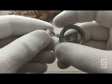 Славянский оберег Узел Бригит Серебро 925 Мастерская Серебряный Знак