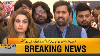 Fayaz Ul Hassan Chohan Press Conference Today