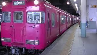 名鉄6000系+名鉄6500系前期車急行 金山発車