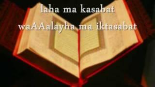 QS Al Baqarah ayat 256.wmv