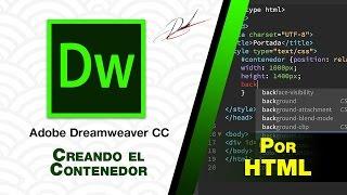 Creando el contenedor a través de HTML en Adobe Dreamweaver CC 2017