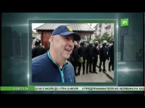 Сергей Шумаков, который отвечал за снос незаконных киосков, отправлен в отставку
