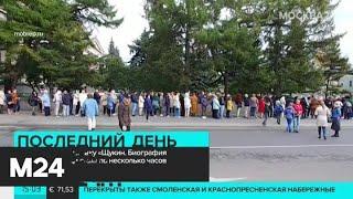 """В очереди на выставку """"Щукин. Биография коллекции"""" люди стоят по несколько часов - Москва 24"""
