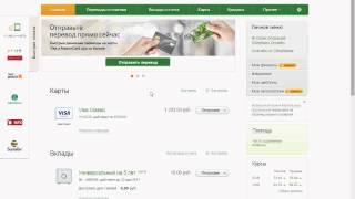 PAYPAL регистрация, пополнение и вывод средств. открытие банковского счета и привязка карты(регистрация paypal: https://www.paypal.com., 2015-09-29T10:07:21.000Z)