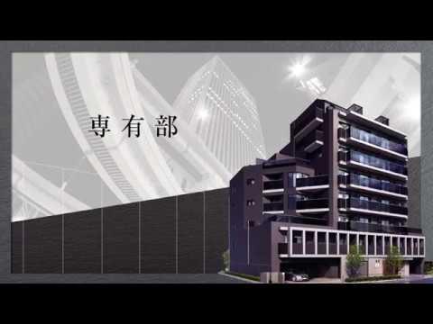トーシンパートナーズ ZOOM板橋大山 chap02