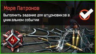 Новое DLC «Паутина Войны» в warface, Новые задания и достижения в варфейс