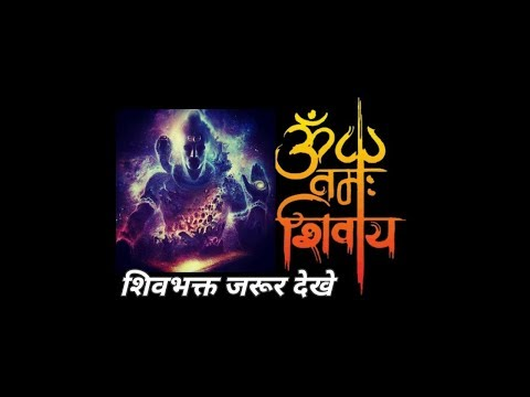 Sawan Somvar Special || Mahadev || Mahakal || New Whatsapp Status Video 2018 Bhole Baba On Somvaar