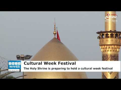 Cultural week festival to be held in Lebanon
