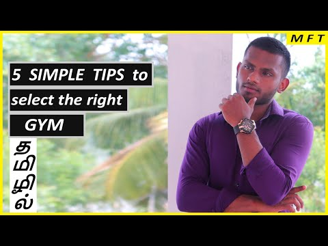 How to Select a GYM explained in Tamil | Beginners Guide | Men's Fashion Tamil
