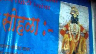 Sant shripad Ramdas baba Punyatithi GHOTI