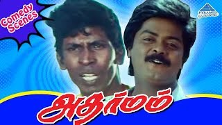 Adharmam Full Movie Comedy | Vadivelu Comedies | Murali | Ranjitha | Nassar | Ilayaraja