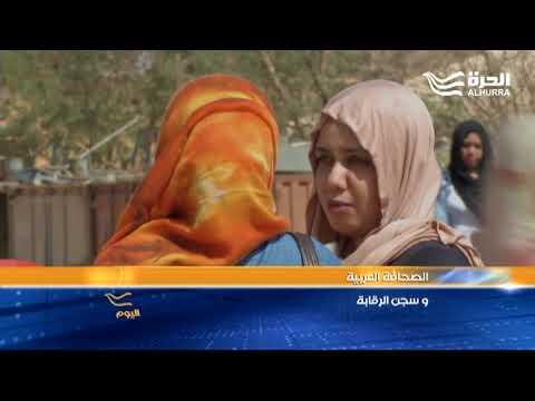 صحافة المرأة في السودان.. ريادة وانتكاسة