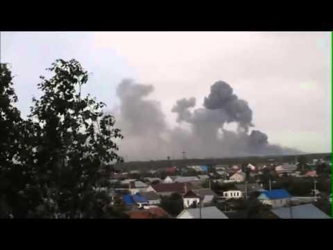 Взрывы в Чапаевске 18 06 2013