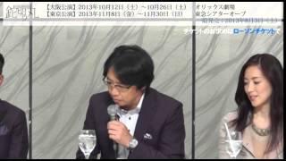 チケットのお求めはコチラ プレリクエスト抽選先行 東京公演:7/27[土]1...