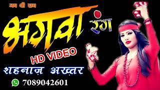 Sankat Mochan Mahabali Hanuman ki jai
