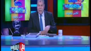 بالفيديو.. مرتضى منصور: لن نلعب القمة إلا في «بتروسبورت»