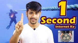 1 Second Me Internet Par Kya Hota Hai ? | Secret Information You Can't Imagine About The Internet