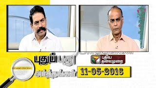 Pudhu Pudhu Arthangal 11th May 2016 – Puthiya Thalamurai TV