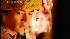 Nak Kla Han Dav Chom Laek  p010