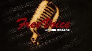 Уроки вокала. Киев. Как заниматься вокалом дома 3 ч. Работа с репертуаром