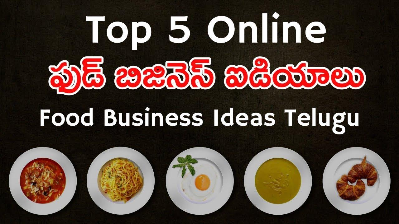 Top 5 Online Food Business Ideas In Telugu