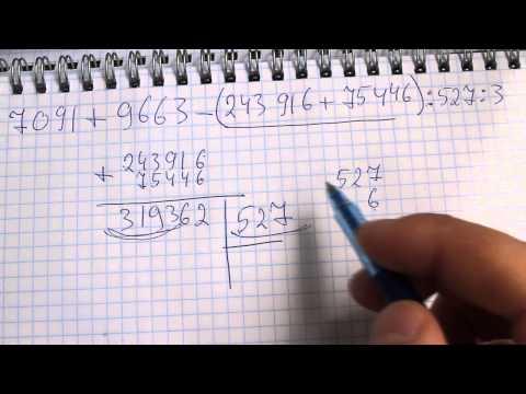 Задача №60. Математика 6 класс Виленкин.