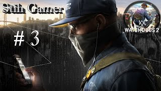 Watch Dogs 2 Кибердрайвер 3