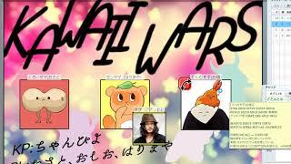 クトゥルフ「KA.WAII WA.RS」