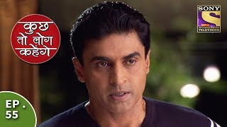 Kuch Toh Log Kahenge - Episode 55 - Love Is About Taking A Few Steps