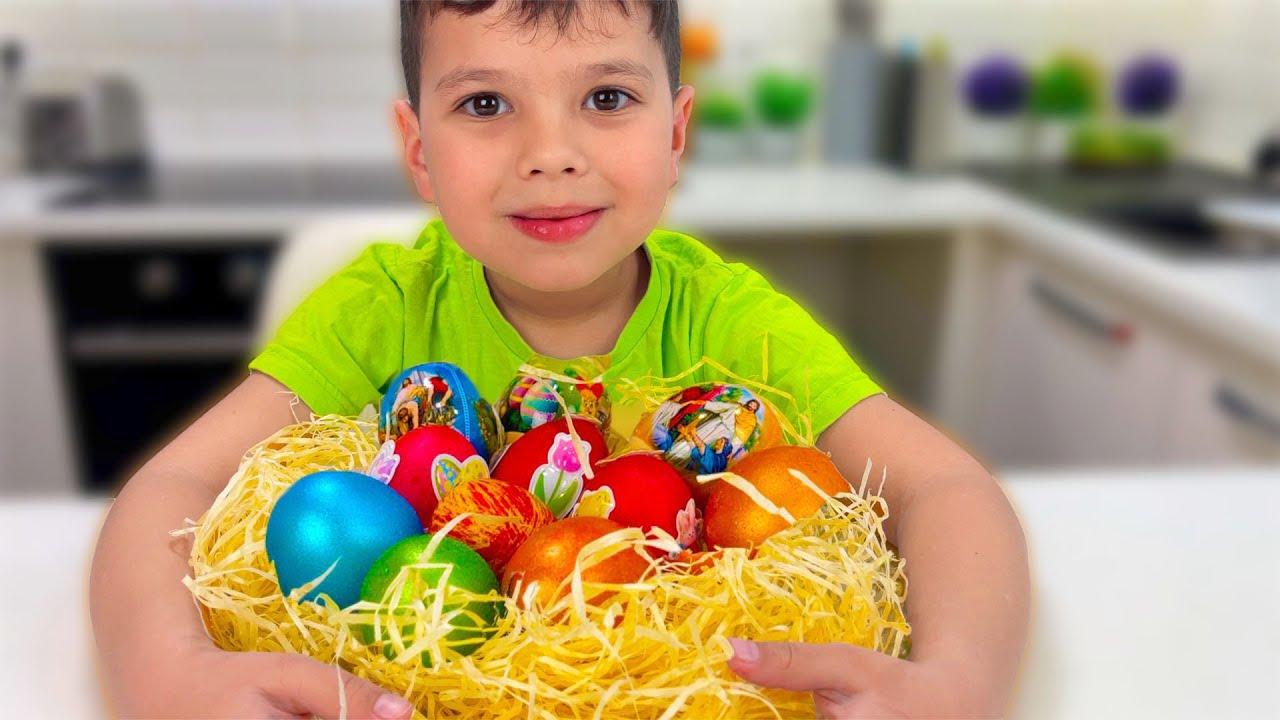 Егорка и его история про ПАСХАЛЬНЫЕ Яйца