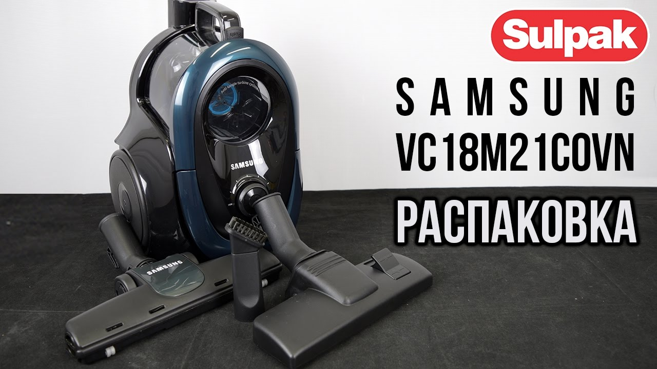 Samsung SC4520 Vacuum Cleaner Review: Features, Specifications Comparison with Competitors 15