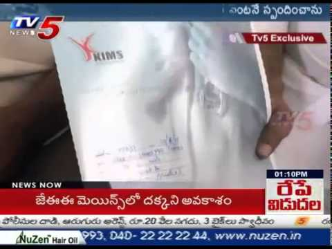 T -TDP MLA Sandra Venkata Veeraiah Face to Face : TV5 News