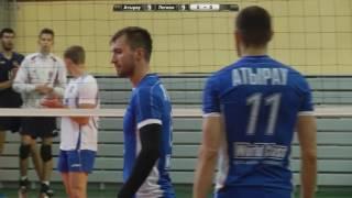 Волейбол. Атырау - Легион (09.10.16)