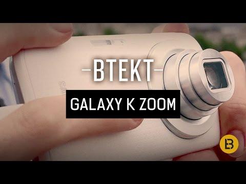 Samsung Galaxy K Zoom: Camera explained