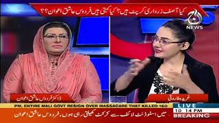 G For Gharidah | 19 April 2019 | Aaj News