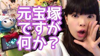 彩羽真矢おたんじょうび会 5/19名古屋→http://kusagumi.com/event/2018/...