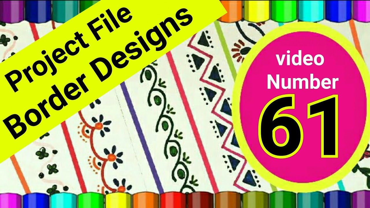 border designs on paper project ideas border designs project file decoration ideas frames - Graphic Design Project Ideas