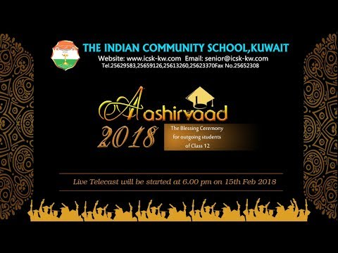 Aashirvaad 2018 - (The blessing ceremony of The Indian Community School, Kuwait for the Class XII)